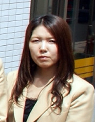 村田 悠紀子